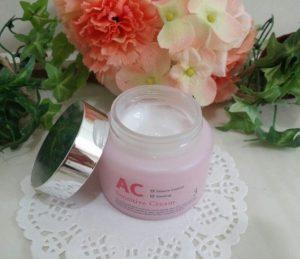 KEM DƯỠNG DA CAO CẤP SKINAZ AC Sensitive Cream