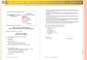 KEM DƯỠNG DA Collagen & Idebenone S+Miracle