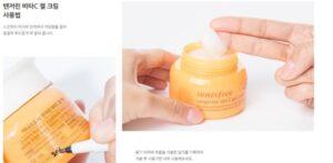 Innisfree Tangerine Vita C