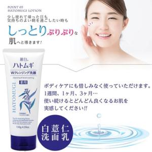 Sữa rửa mặt hatomugi chính hãng nhật bản